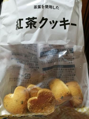 【画像あり】バローで買ったこのクッキー