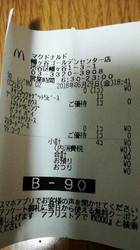 7e56897e (1)