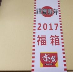 Baidu IME_2017-1-1_23-28-44