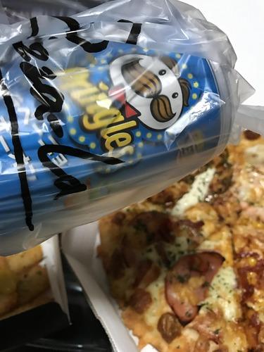 【画像あり】会社出る時にピザ頼んで帰った瞬間ピザが届くの最高すぎワロタwwwwwwwwwwwwwwwwwwwwwwwwwww