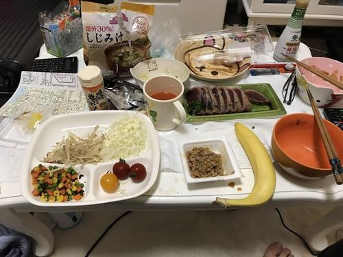 【画像あり】天才大学生の夕食wwwww
