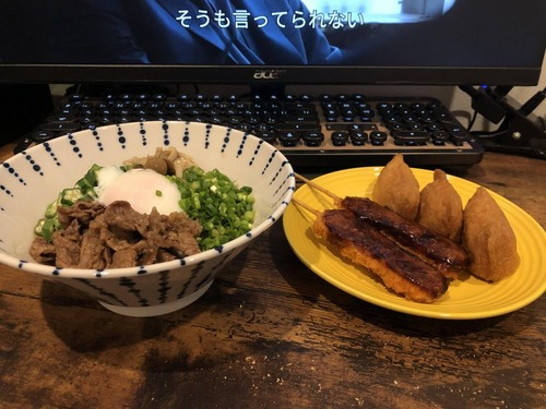 【画像あり】肉うどん作った