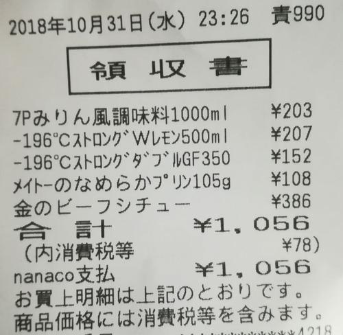 d5da8a46