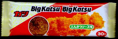 kadoubigkatsu