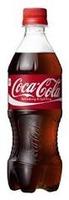 五億円貰えるけど一年に五回俺がお前の家に行ってコーラ5リットルぶちまけるとしたら貰う?