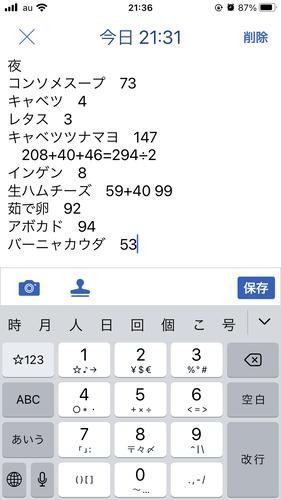 6a0c2726