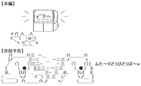 f3c40f52-s
