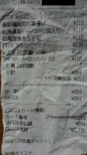 3a25cb80