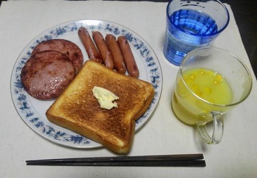【画像あり】具沢山・アチアチ・朝食作ったでww