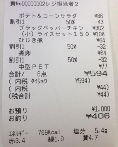 364173a9