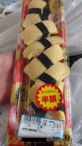 【画像あり】お寿司買ってきたンゴ