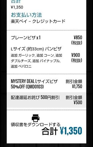 8af11990