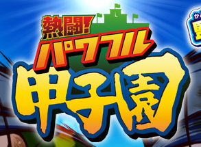 main_logo_jzg