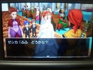 DQヒーローズ魂攻略速報!