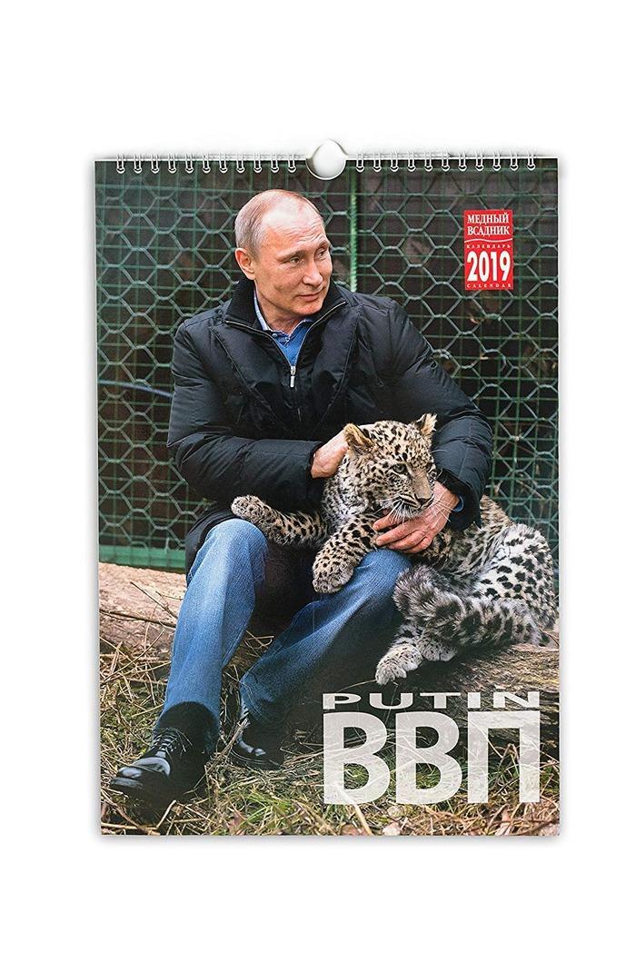 なぜか日本でプーチン大統領のカレンダーが売れまくってるらしいwwww