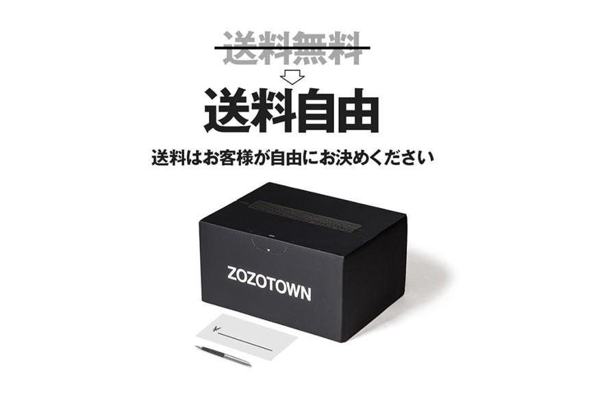 【悲報】ゾゾタウンが送料自由にした結果ワーストは案の定あの地域wwww