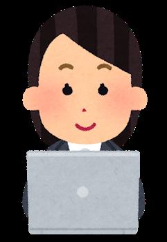computer_businesswoman1_smile