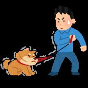 pet_sanpo_iyagaru_dog