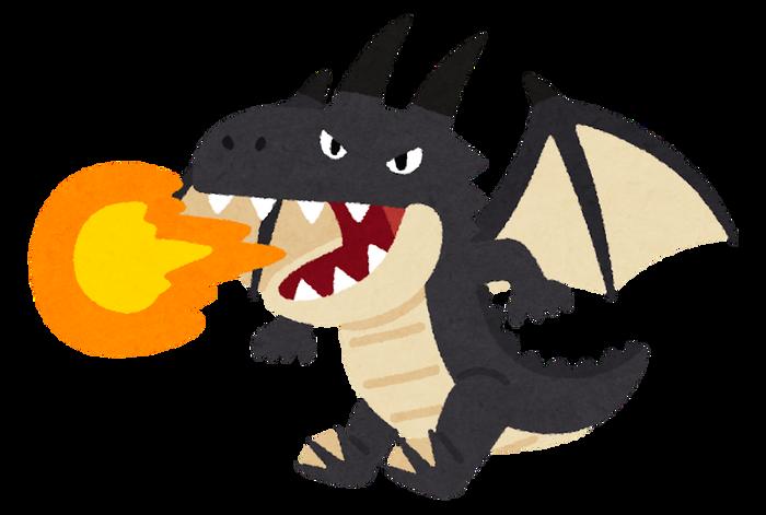 dragon_fire5_black