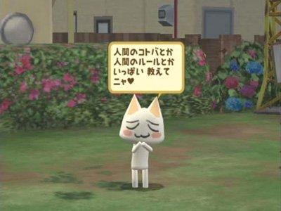【懐かしい】平成のキャラクター達まとめが話題に!!