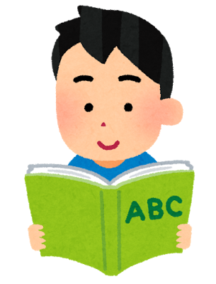 english_reading