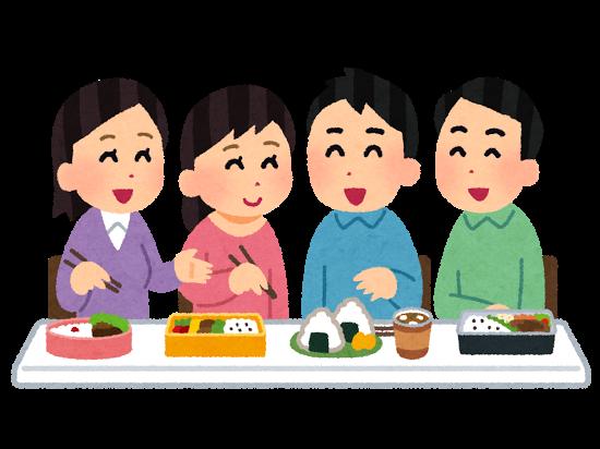 ご飯の味は誰と一緒に食べるかでかなりカバーできるという話