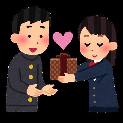 【男子中学生衝撃】昨日女子中学生に貰った手作りチョコがこれかもしれないwwwwww味わおう!