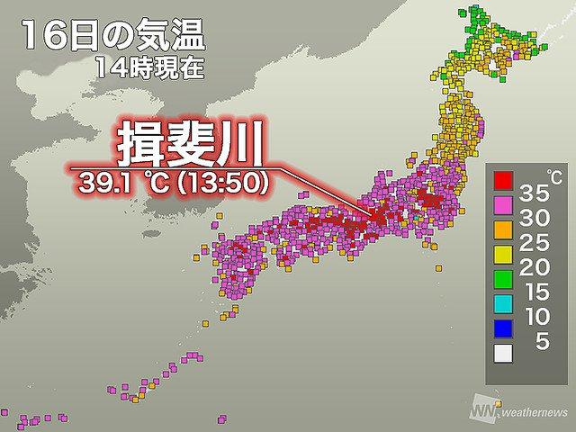 日本暑すぎるwwwwwwwww40℃が目前だぞwwwwww
