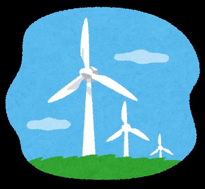 【速報】風力発電で火災発生!!風車って燃えるのか…