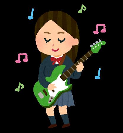 band_school_girl_base