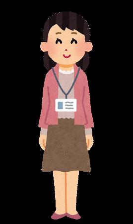 job_shifuku_woman