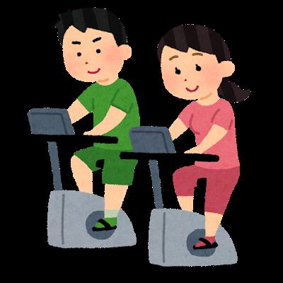gym_aerobike_people