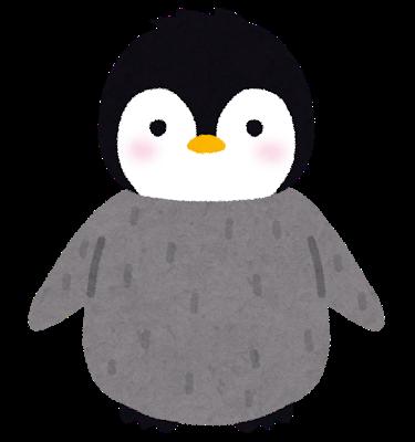 【世界一過酷】ペンギンの保育園がかわいすぎたwwwwwwwwwwww