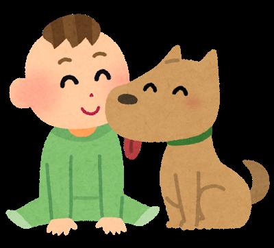 baby_pet_dog