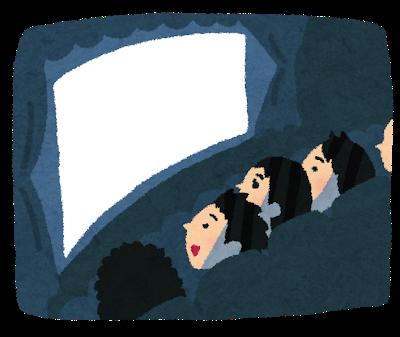 【シュール】映画館でスタッフロールが流れるとスマホ弄るやつwwwww