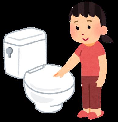 toilet_benza_shimeru_girl