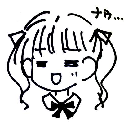 超人気声優田村ゆかりさん「この世界には私しかいないみたいで、すごくさみしい。」王国民「姫ぇえ~~~~~」ドドドドド