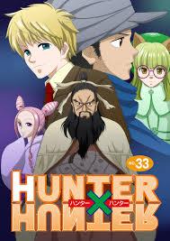 hunter 349