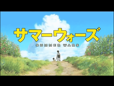 アニメ映画