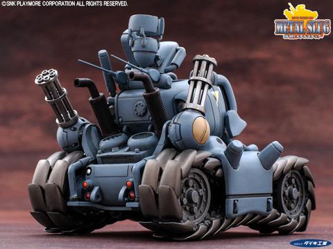 一人乗り高機動戦車メタルスラッグ1