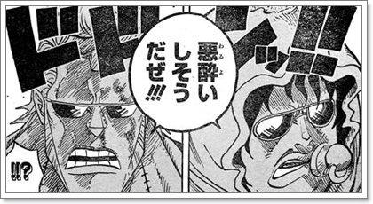 ワンピース775話