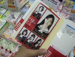 akiba20100625-9031[1]