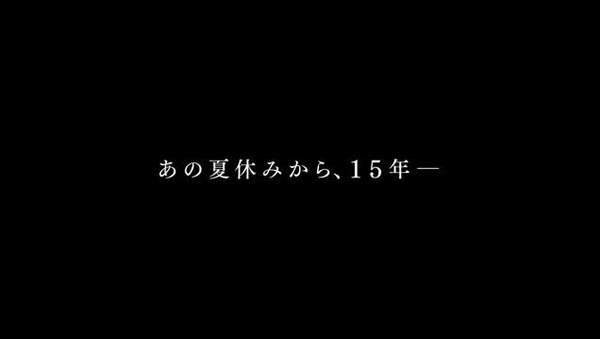 20140801211557
