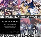 2014年冬アニメ一覧