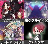 2018年冬アニメ一覧