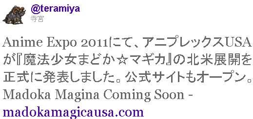 madoka-magica-062811[1]a