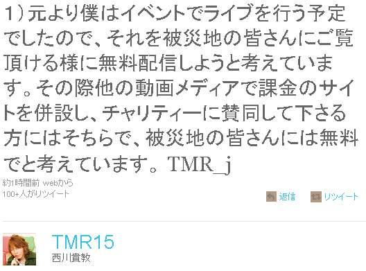 tmr151