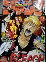 weeklyshonenjump_2010vol12[1]