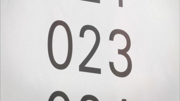 x2ou1pt3