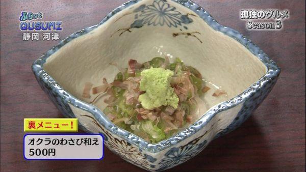 http://livedoor.blogimg.jp/otanews/imgs/1/9/19e82ada.jpg